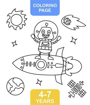 Pagina da colorare alieno sullo spazio per i bambini