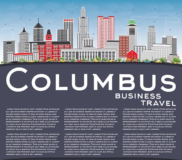 Skyline di columbus con edifici grigi, cielo blu e spazio di copia. illustrazione di vettore. viaggi d'affari e concetto di turismo con architettura moderna. immagine per presentazione banner cartellone e sito web.
