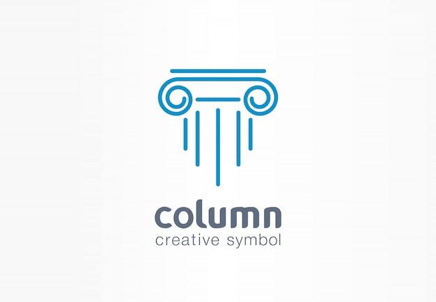 Concetto di simbolo creativo di colonna. logo antico capitale astratto ordine architetto business architetto. museo, banca, biblioteca, teatro, icona della giustizia di ancent