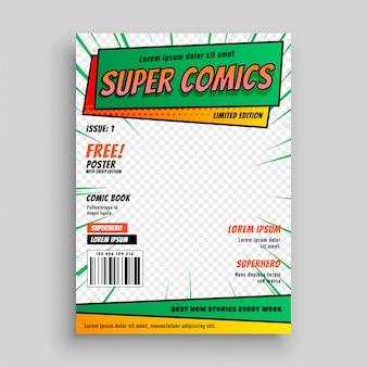 Modello di layout copertina del libro di fumetti