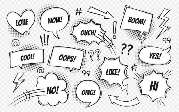 Fumetto di testo di fumetti in stile pop art con ombre di semitono. talk chat retrò parla un messaggio con testo di espressione diversa. , stile retrò pop art