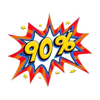 Palloncino rosso comico in vendita - banner di promozione sconto in stile pop art.