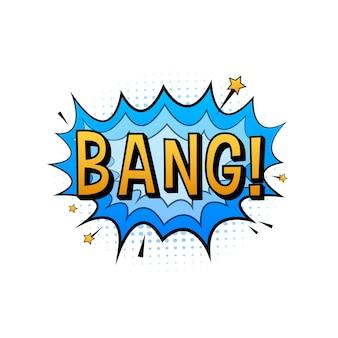 Fumetti comici con testo bang. illustrazione del fumetto dell'annata. simbolo, etichetta adesiva, etichetta offerta speciale, badge pubblicitario. illustrazione di riserva di vettore