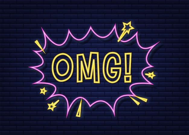 Fumetti comici con testo omg. icona al neon. simbolo, etichetta adesiva, etichetta offerta speciale, badge pubblicitario. illustrazione di riserva di vettore.