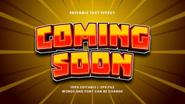 Prossimamente effetto testo modificabile in moderno stile 3d