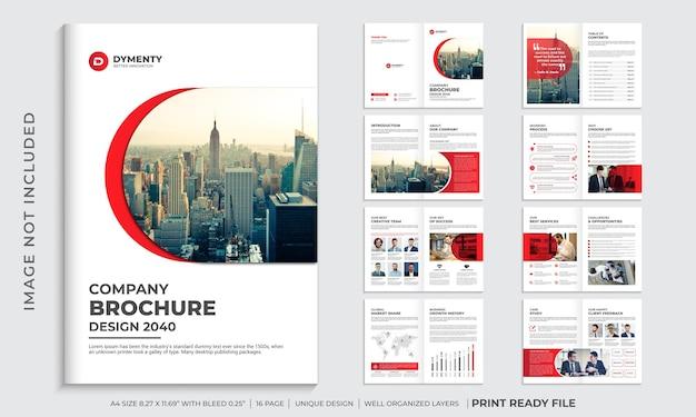 Modello di brochure aziendale o design di brochure multipagina