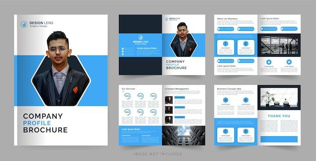 Modello di brochure aziendale del profilo aziendale