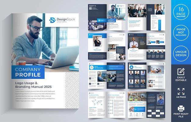 Layout del profilo aziendale, progettazione del modello dell'opuscolo di 16 pagine