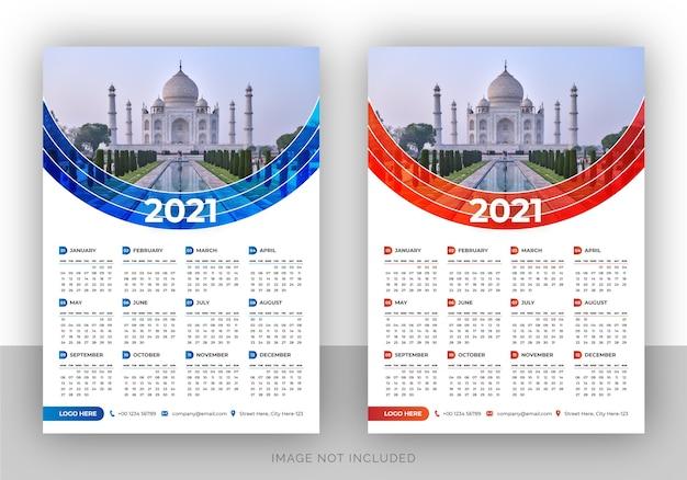 Modello di progettazione del calendario da parete elegante branding aziendale a pagina singola