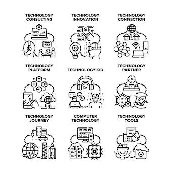 Illustrazioni di vettore delle icone stabilite di tecnologia del computer