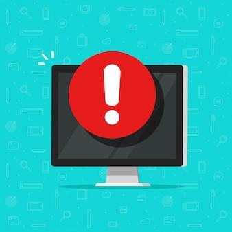 Computer con l'icona del segno di allarme o di allarme, display del pc piatto con segno esclamativo, concetto di pericolo o rischio