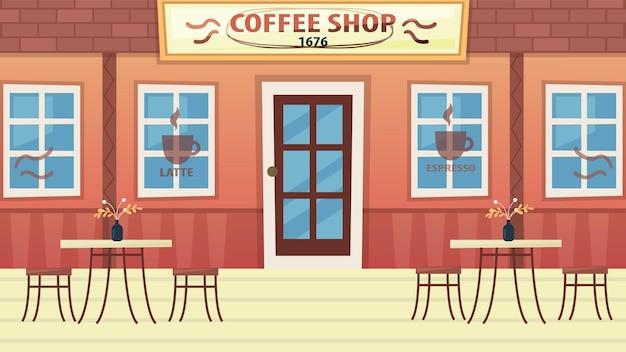 Concetto di coffee shop o bistro. esterno moderno di accogliente caffè urbano senza persone. ristorante vuoto con mobili. summer outdoor cafe. tavolo vuoto e poltrona. illustrazione di vettore piatto del fumetto.