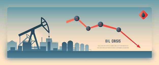 Concept design dell'industria petrolifera