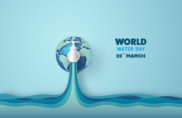 Concetto di ecologia e giornata mondiale dell'acqua. arte di carta, taglio di carta, stile collage di carta con artigianato digitale.