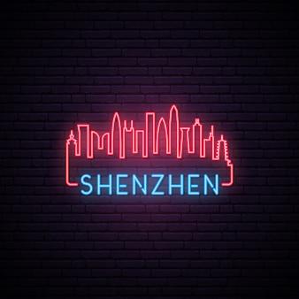 Orizzonte al neon di concetto della città di shenzhen.