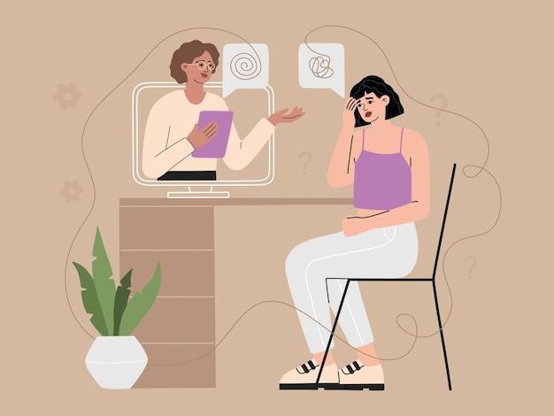 Concetto di sessione psicologica online con una donna depressa senza volto che si consulta con uno psicologo e conversa dal suo computer
