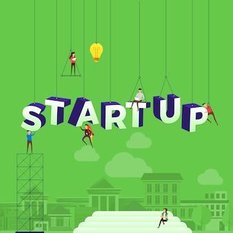 Concetto di persone che lavorano per la costruzione di testo startup. illustrazione.