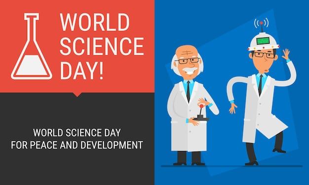 Concetto il professore della giornata mondiale della scienza ha condotto esperimenti sull'assistente. illustrazione di vettore. personaggio delle persone.
