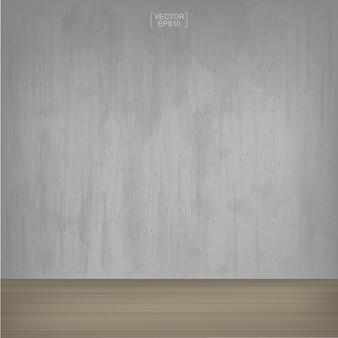 Sfondo texture muro di cemento
