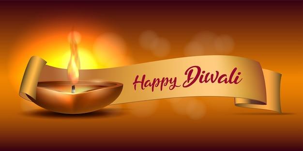 Banner di congratulazioni con diya ardente e nastro giallo su happy diwali holiday per il festival delle luci dell'india. felice banner modello deepavali giorno. elementi decorativi per le feste lampada a olio deepavali.