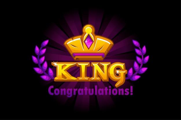 Congratulazioni alla corona del re e al logo con una ghirlanda. Vettore Premium