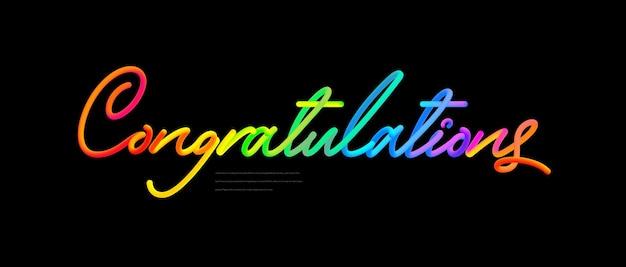 Design del testo di congratulazioni con onda di linea colorata