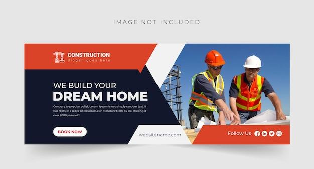 Agenzia edile costruiamo la tua casa dei sogni banner modello di copertina di facebook premium vector