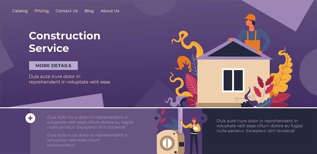 Servizio di costruzione e costruzione del sito web del team