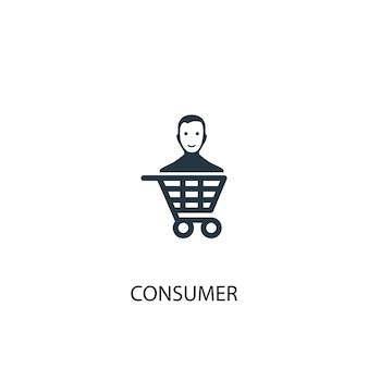 Icona del consumatore. illustrazione semplice dell'elemento. disegno di simbolo del concetto di consumatore. può essere utilizzato per web e mobile.