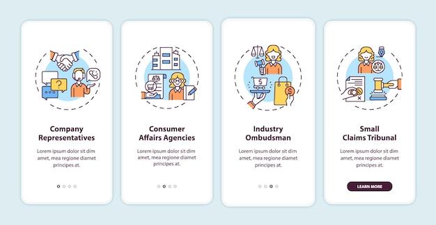 Servizi di protezione dei consumatori onboarding schermata della pagina dell'app mobile con concetti. procedura dettagliata del difensore civico del settore 4 passaggi istruzioni grafiche.