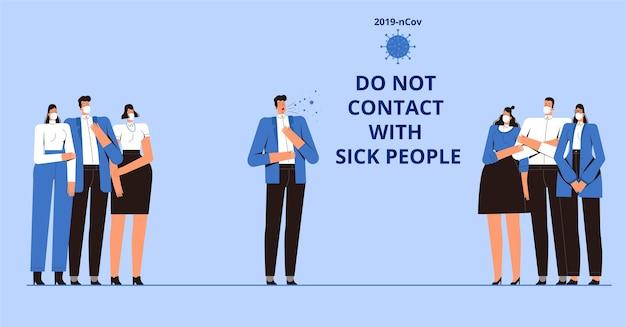Non entrare in contatto con persone malate. le persone con maschere mediche evitano la persona che tossisce. il concept della lotta al nuovo coronavirus 2019-ncov. piatto