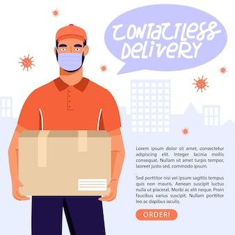 Concetto di servizio di consegna senza contatto.