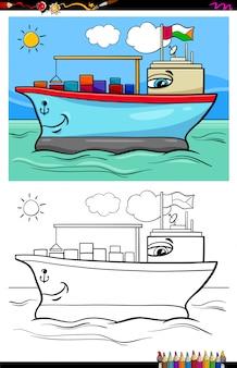 Libro da colorare di carattere nave porta-container