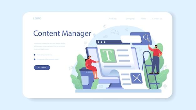 Banner web o pagina di destinazione per la gestione dei contenuti