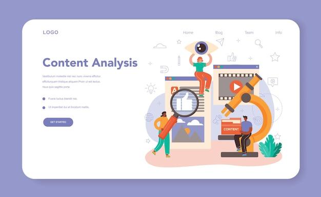 Banner web del gestore dei contenuti o idea della pagina di destinazione della strategia digitale