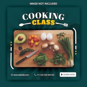 Corso di cucina per post sui social media e modelli di annunci