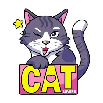 Cool cat con espressione divertente
