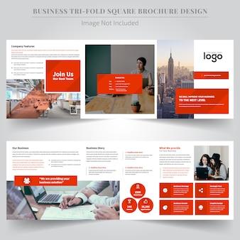 Brochure design trifold quadrato arancione di coporate