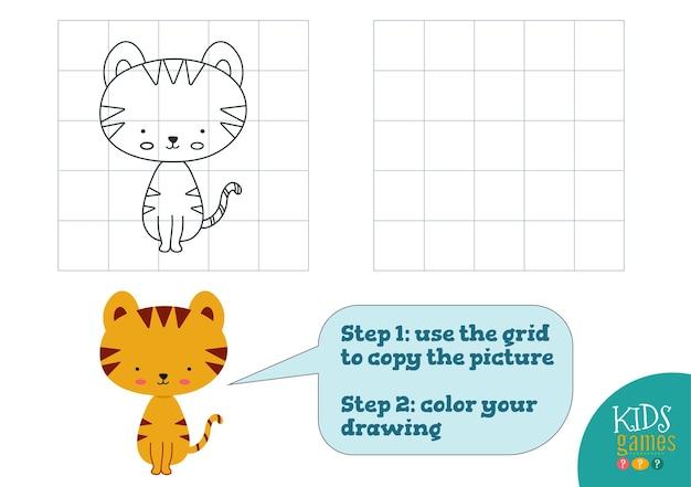 Copia e colora l'esercizio di illustrazione vettoriale dell'immagine divertente cartone animato piccola tigre per come disegnare e