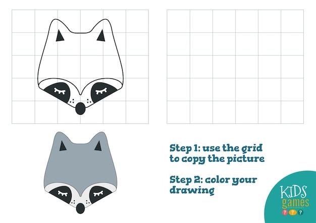 Esercizio di illustrazione vettoriale di foto copia e colore divertente testa di cartone animato di procione per disegnare e col