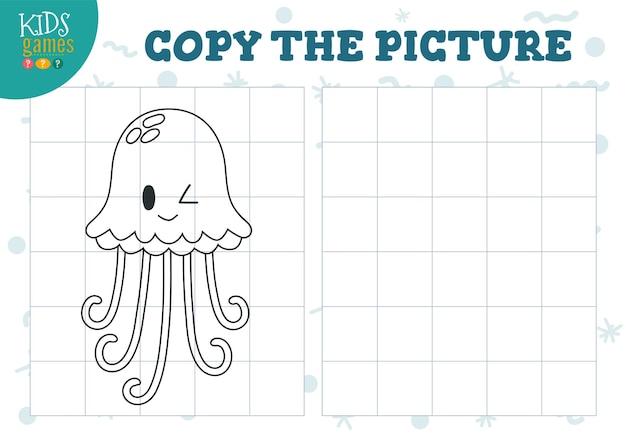 Copia l'immagine tramite l'illustrazione della griglia mini gioco puzzle educativo per bambini in età prescolare medusa di contorno di cartoni animati per esercizio di disegno