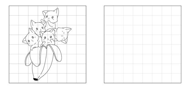 Copia l'immagine del gatto nel cartone animato di banana