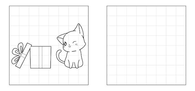 Copia l'immagine del gatto con il cartone animato di scatola regalo