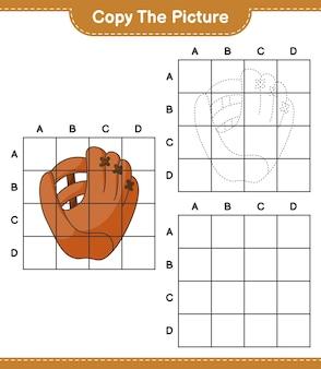 Copia l'immagine copia l'immagine del guanto da baseball usando le linee della griglia gioco educativo per bambini