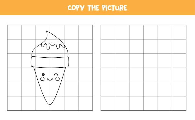 Copia l'immagine del simpatico gelato kawaii gioco educativo per bambini pratica di scrittura a mano
