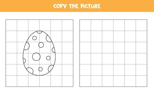 Copia l'immagine dell'uovo di pasqua. gioco educativo per bambini. pratica di scrittura a mano. Vettore Premium