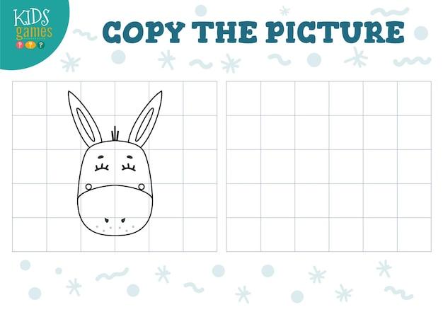 Copiare l'illustrazione dell'immagine.