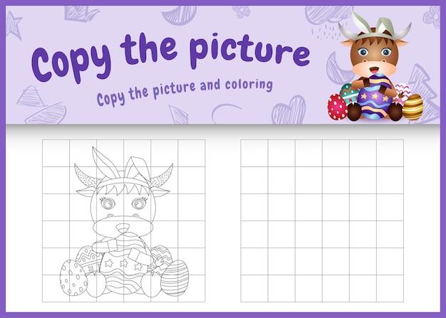 Copia l'immagine del gioco per bambini e la pagina da colorare a tema pasqua con un simpatico bufalo usando fasce con orecchie da coniglio che abbracciano le uova