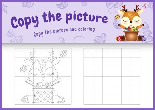 Copia l'immagine del gioco per bambini e la pagina da colorare a tema pasqua con un simpatico cervo e un uovo secchio
