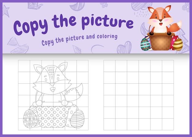 Copia l'immagine del gioco per bambini e la pagina da colorare a tema pasqua con una simpatica volpe nell'uovo del secchio